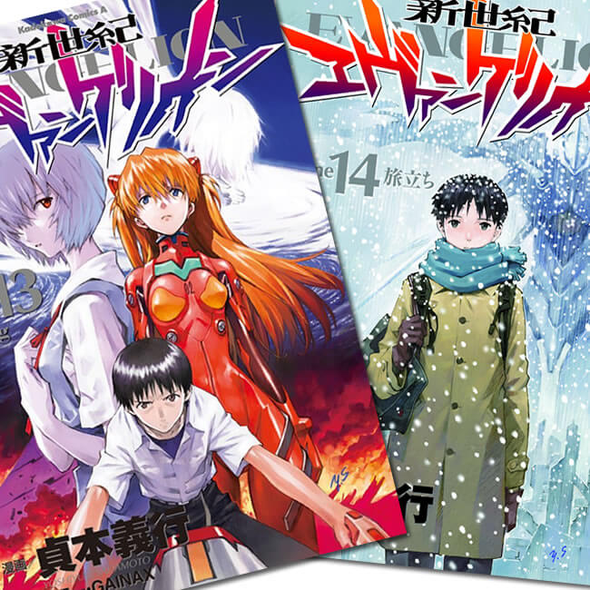 Evangelion Covers